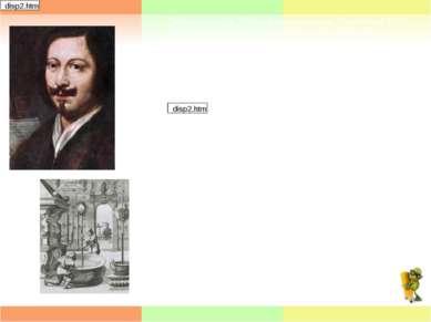 Эванджелиста Торричелли родился 15 октября 1608 г. в неболь шом итальянском г...