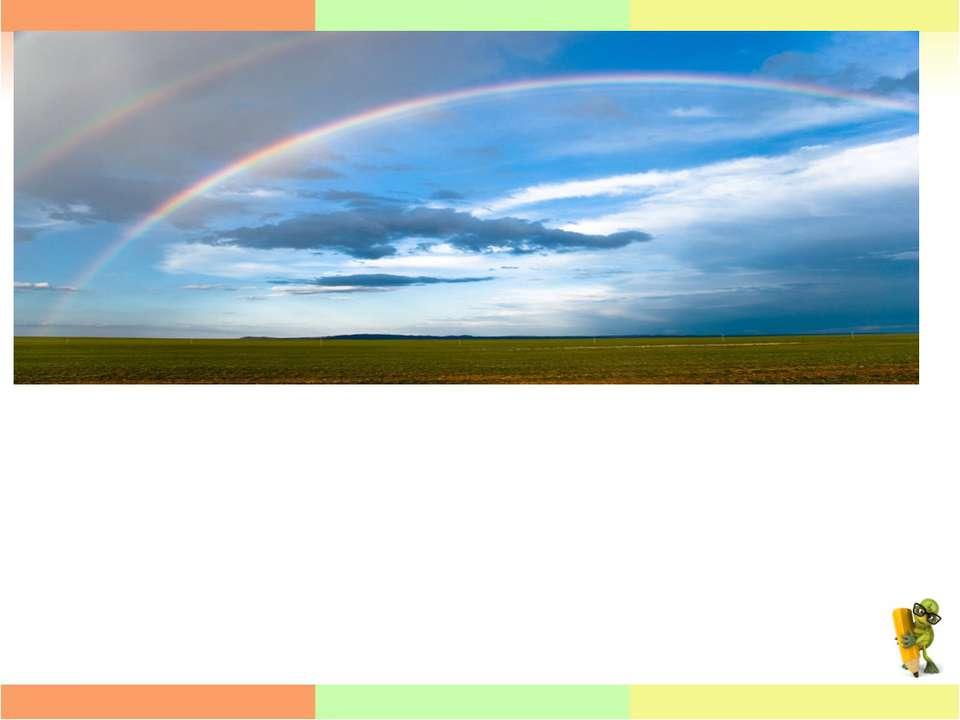 Атмосфера - воздушная оболочка Земли. Атмосферное давление — давление атмосфе...