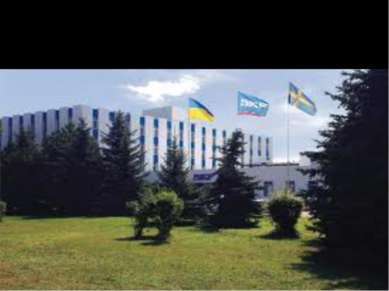 Украина славится своими заводами