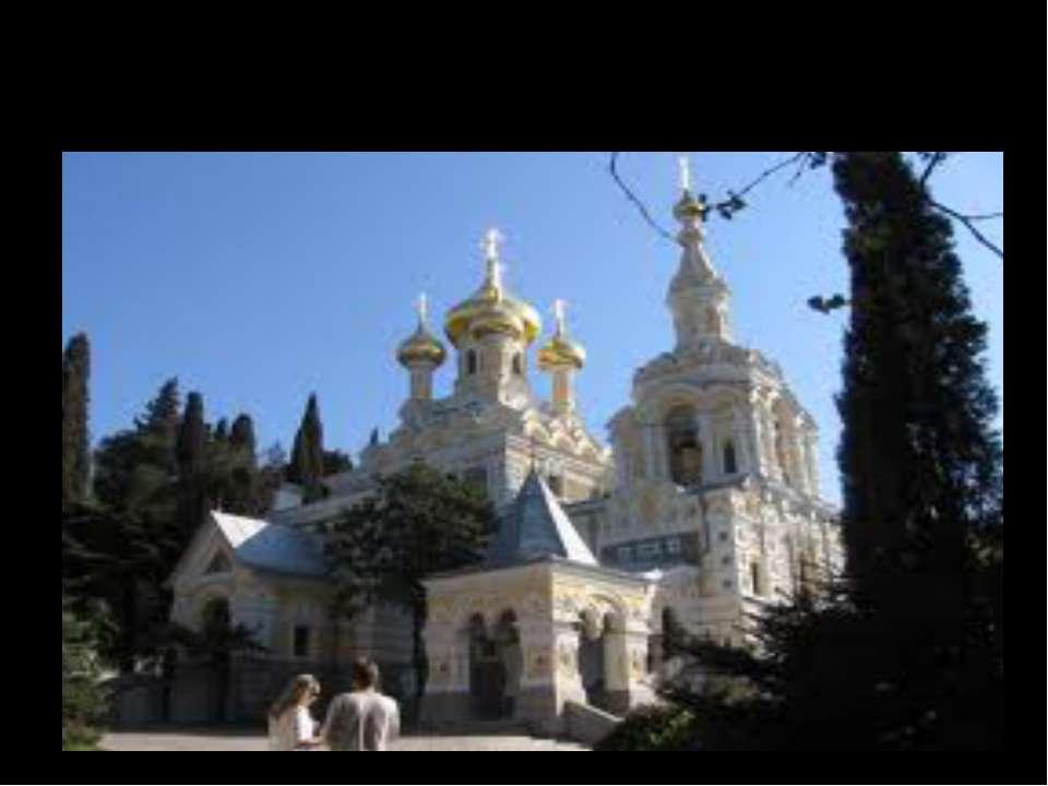 Украина – православная страна