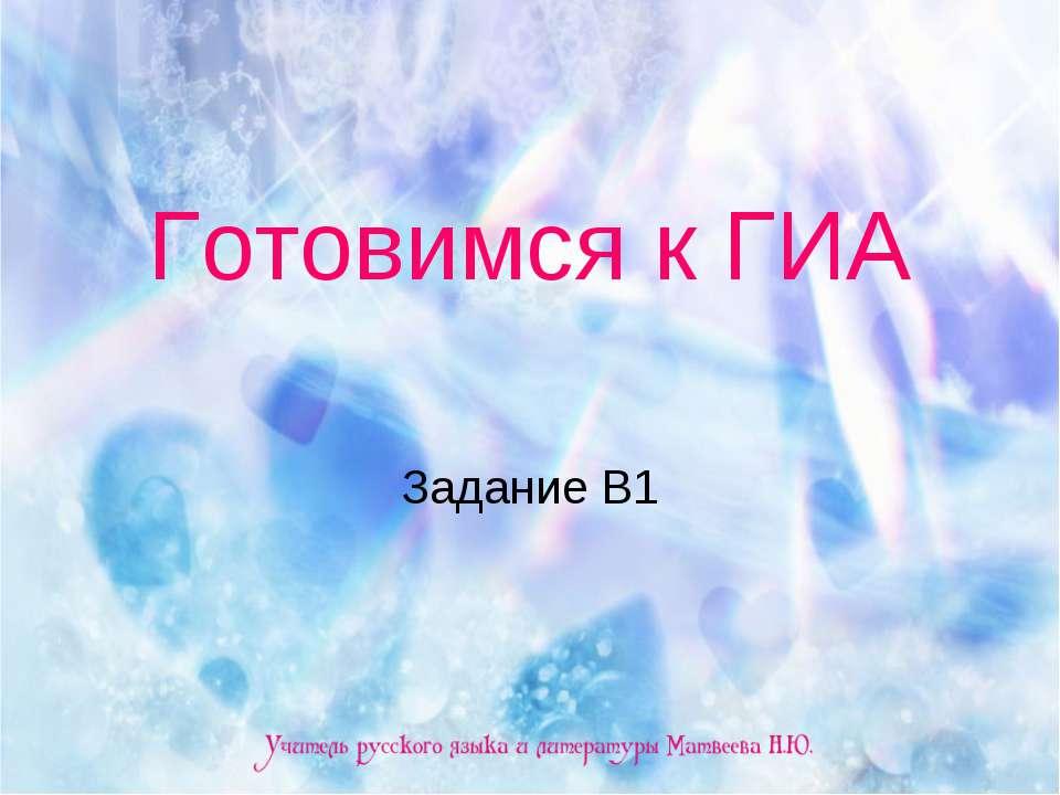 view Грузия и грузинские мотивы в книге И.А.Новикова