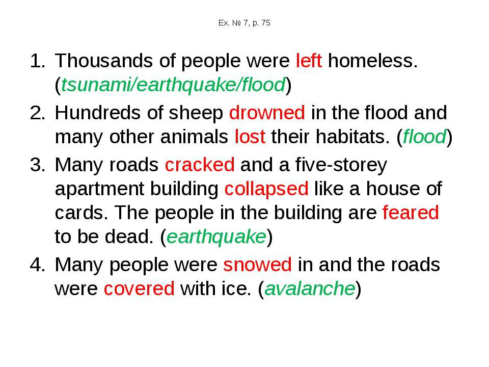 floods and role of people perspective Approximately 86,000 people died from flooding and another 145,000 died during the genesis flood narrative plays a prominent role in judaism, christianity.