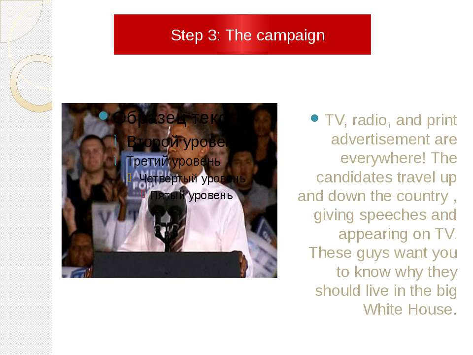 Step 3: The campaign TV, radio, and print advertisement are everywhere! The c...