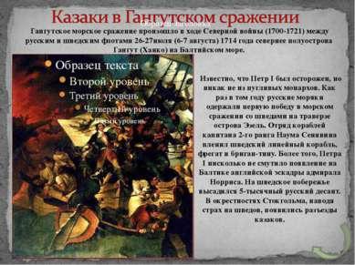 Десятки тысяч советских воинов пали в этих боях. Танкисты 2-й армии, казаки к...