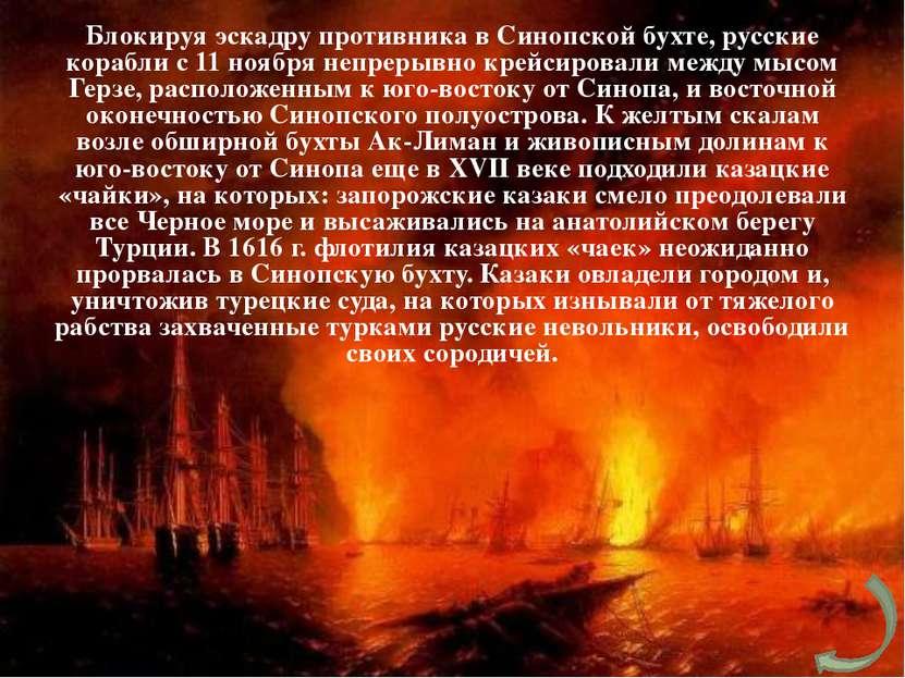 Вовремя блокады Ленинграда тамшли кровопролитные иожесточенные бои. Вних ...