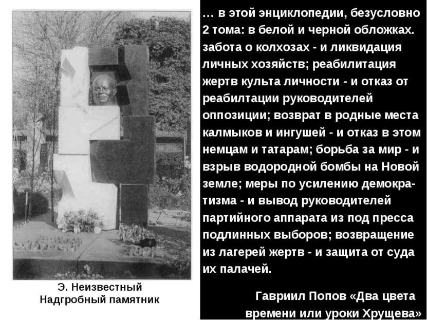 … в этой энциклопедии, безусловно 2 тома: в белой и черной обложках. забота о...