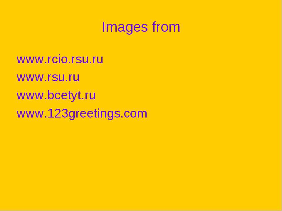 Images from www.rcio.rsu.ru www.rsu.ru www.bcetyt.ru www.123greetings.com