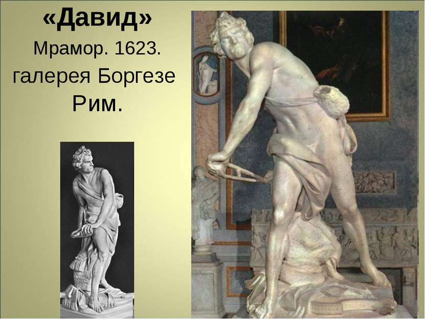 «Давид» Мрамор. 1623. галерея Боргезе Рим.