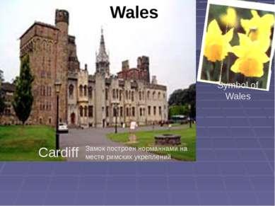 Wales Cardiff Замок построен норманнами на месте римских укреплений Symbol of...