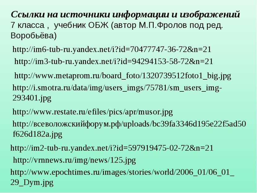 http://vrnnews.ru/img/news/125.jpg http://www.epochtimes.ru/images/stories/wo...