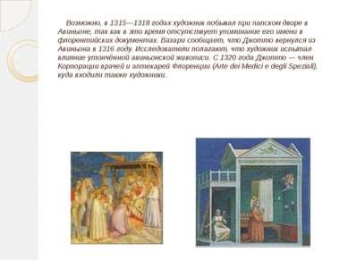 Возможно, в 1315—1318 годах художник побывал при папском дворе в Авиньоне, та...