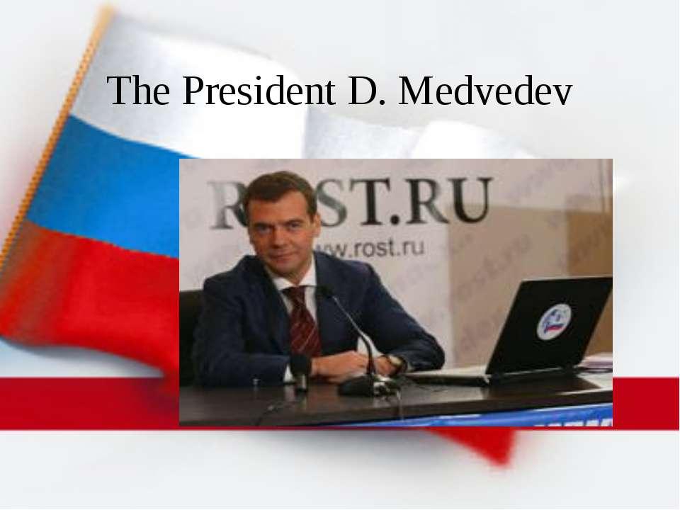 The President D. Medvedev