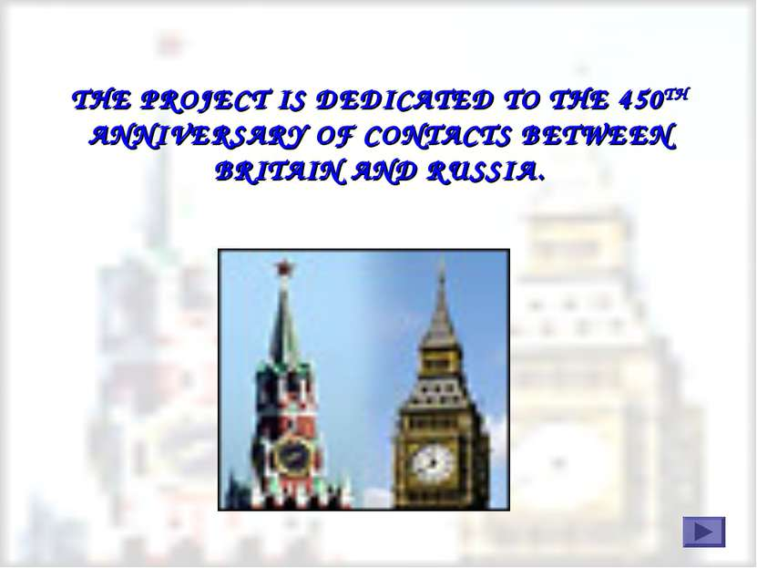 THE PROJECT IS DEDICATED TO THE 450TH ANNIVERSARY OF CONTACTS BETWEEN BRITAIN...