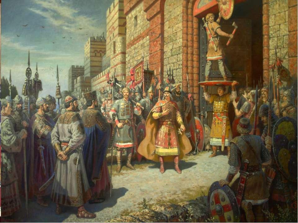 План 1.Происхождение названия Русь. 2. Первые киевские правители. Возможно, в...