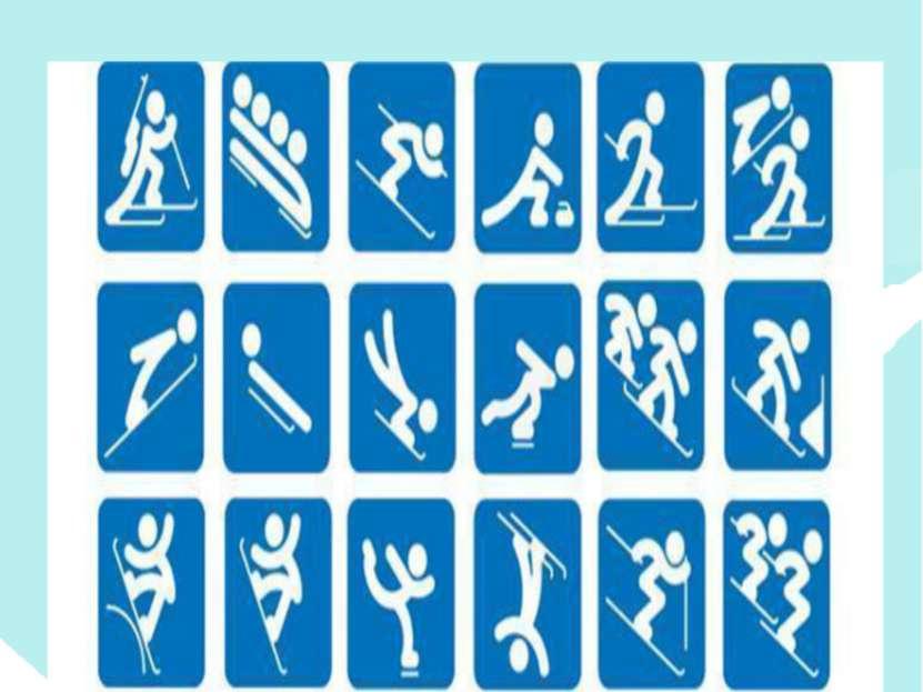 Мы гордимся тем, что Олимпийские Игры пройдут в нашей стране, - в Сочи