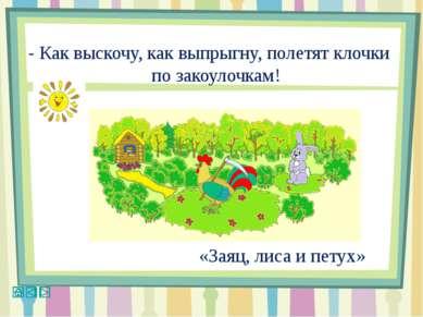 Закончите пословицу Книга в счастье украшает, а в несчастье утешает.