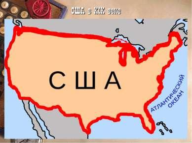 Территория США после войны за независимость Луизиана Флорида Техас Орегон Нов...