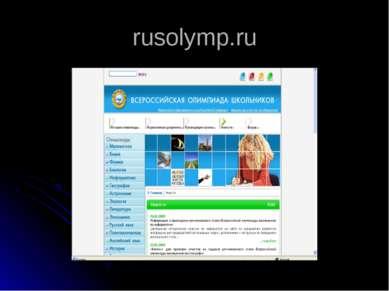 rusolymp.ru