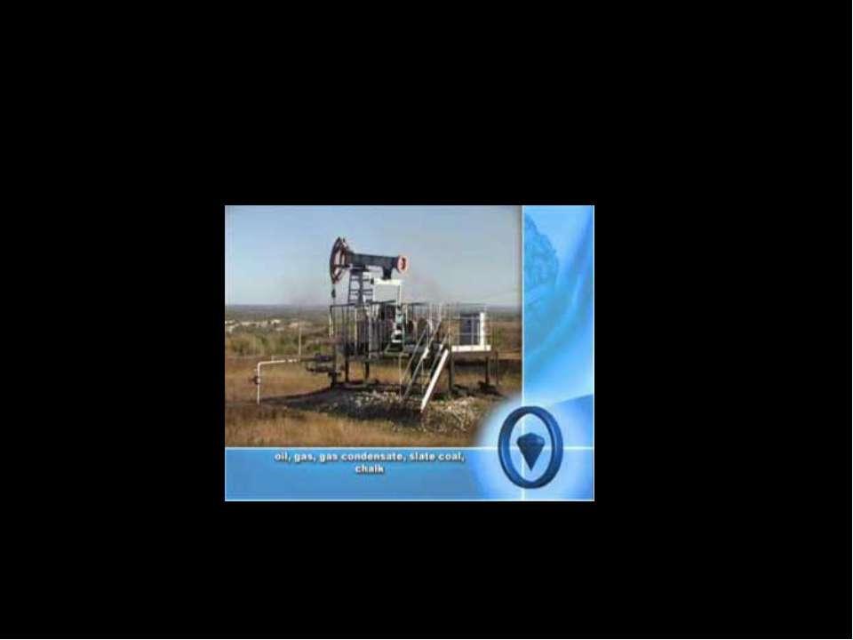 Нефть из горючих сланцев