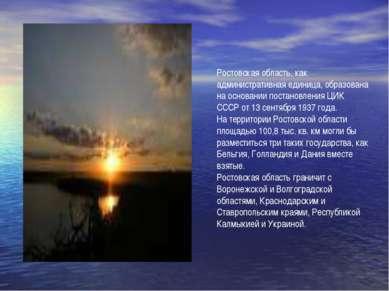 Ростовская область, как административная единица, образована на основании пос...