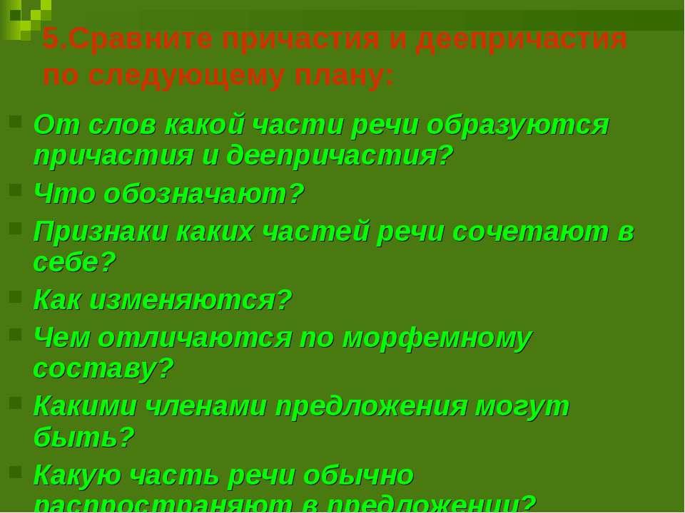 Три цвета фантазии королева колец дорама русская озвучка