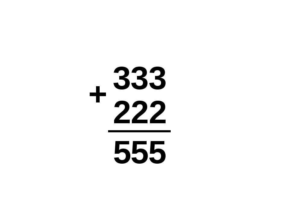 333 222 5 5 5 +