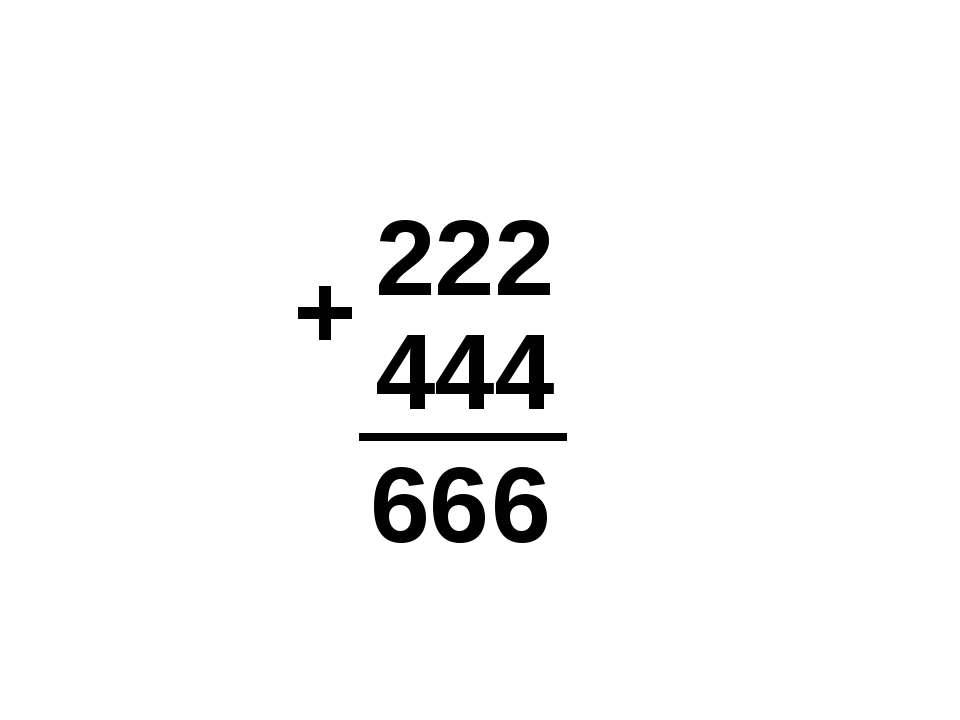 222 444 6 6 6 +