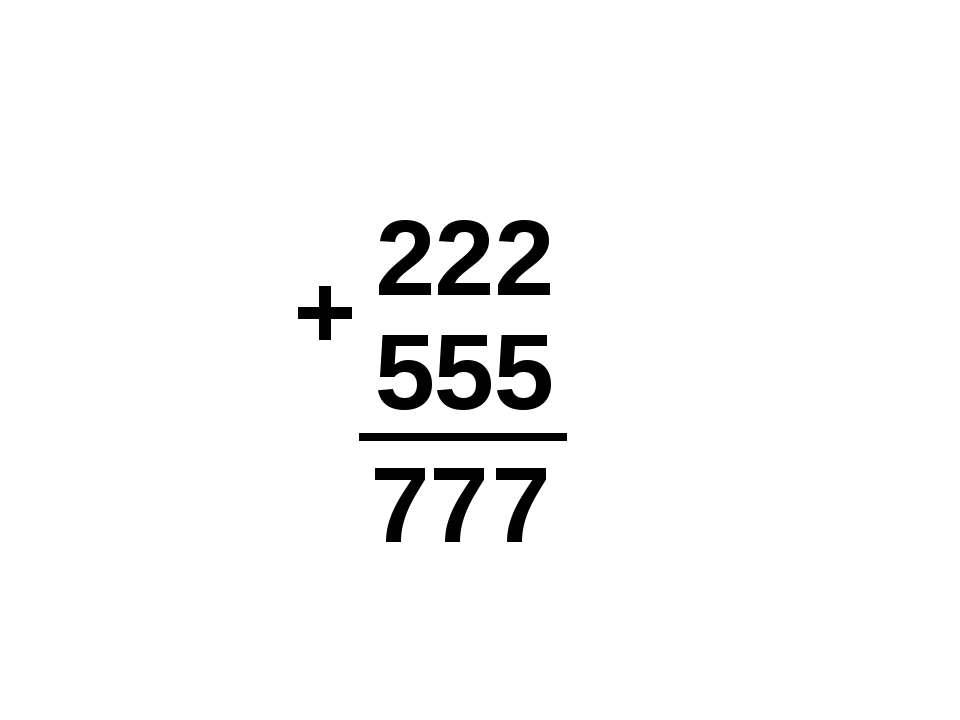 222 555 7 7 7 +