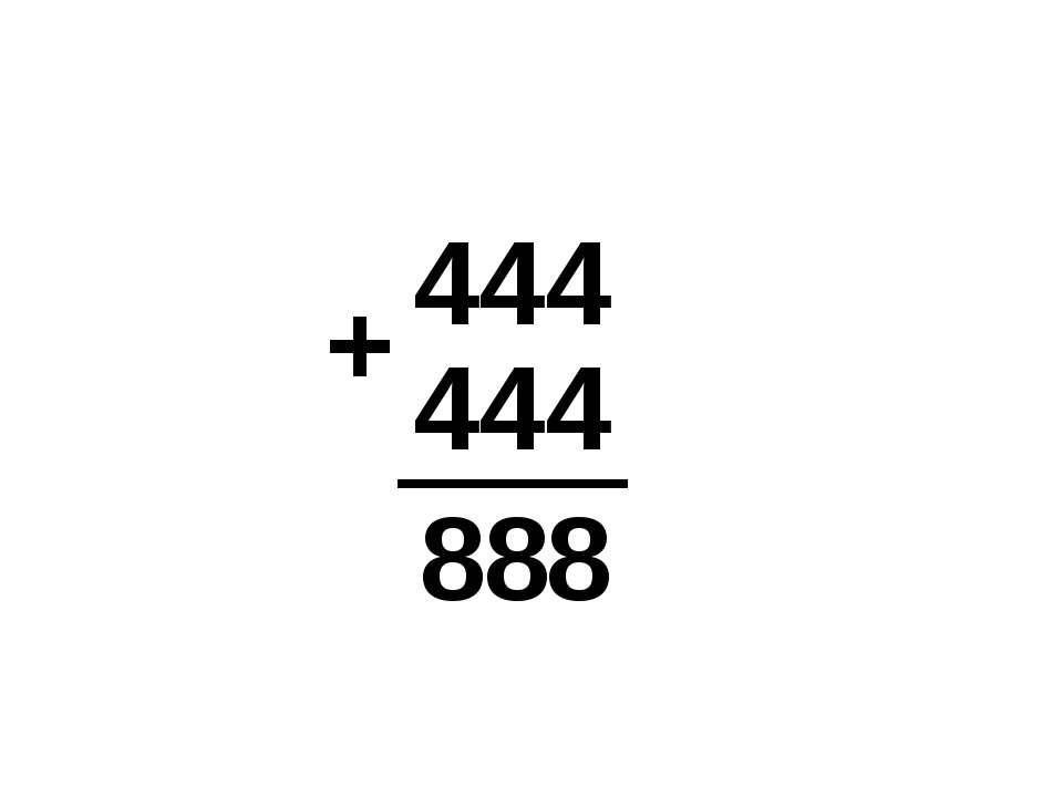 444 444 8 8 8 +