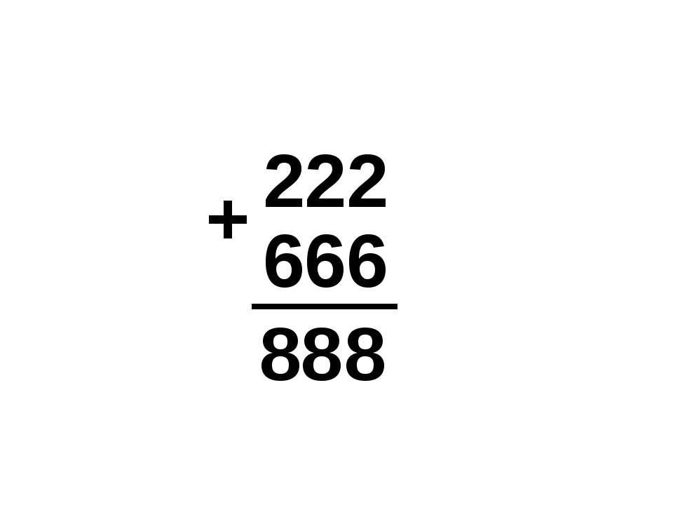 222 666 8 8 8 +