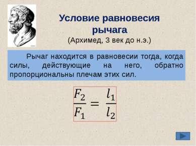 Домашнее задание §55-56, Упр. 30 (1), пример задачи на стр.139-140