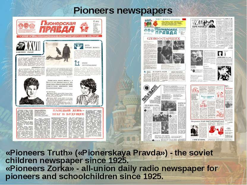 «Pioneers Truth» («Pionerskaya Pravda») - the soviet children newspaper since...