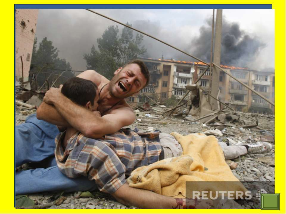 Международное гуманитарное право – свод норм как договорного, так и обычно...