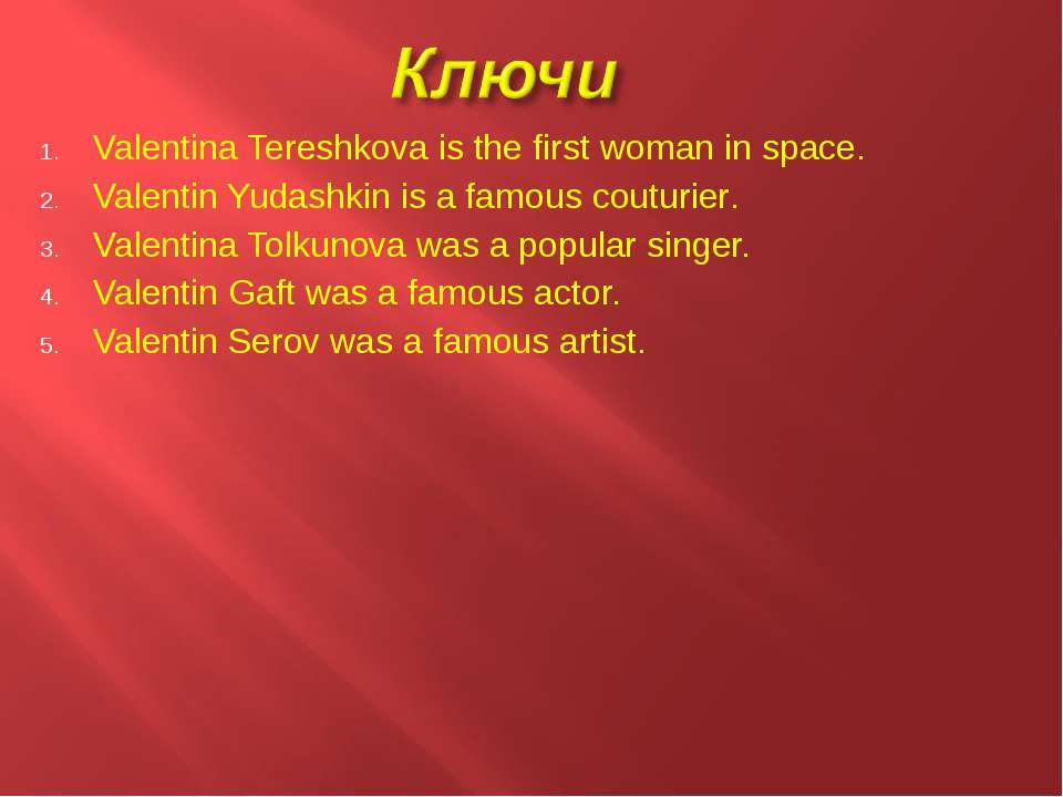 Valentina Tereshkova is the first woman in space. Valentin Yudashkin is a fam...