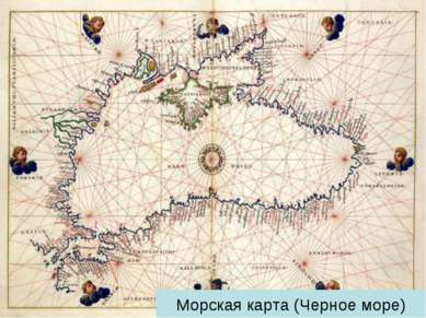 Морская карта (Черное море)