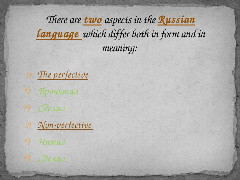 There are two aspects in the Russian language which differ both in form and i...