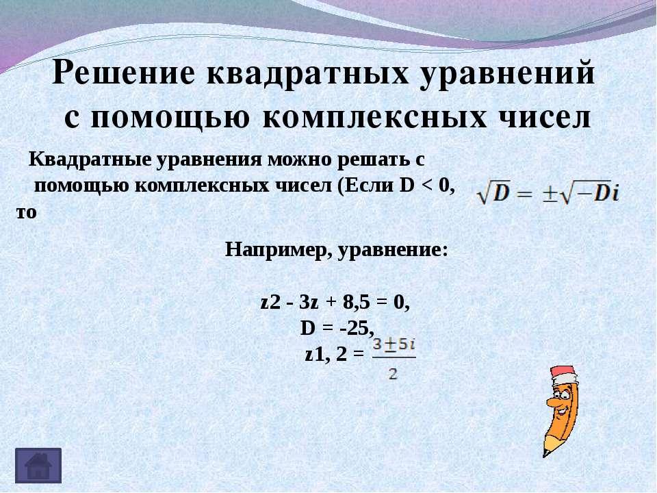 В прямоугольном треугольнике OMN длины катетов ON и OM равны соответственно a...
