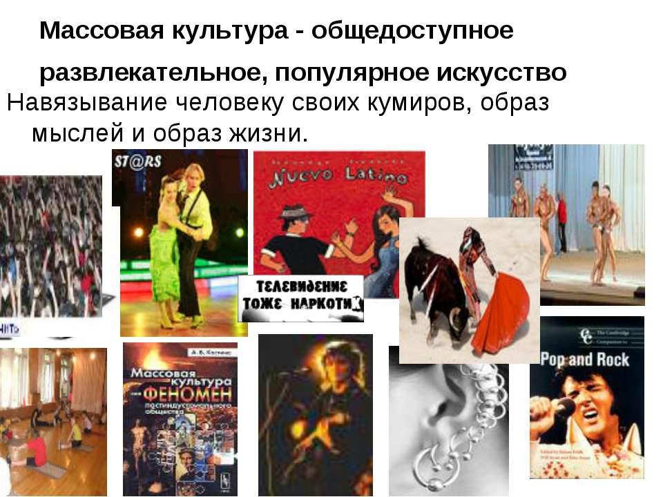 http://bigslide.ru/images/9/8889/960/img4.jpg