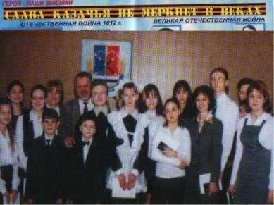 Старый городок Луганский Остатки древнего казачьего поселения Предшественник ...